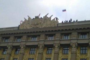 В Харькове за штурм ОГА сепаратисту дали пять лет