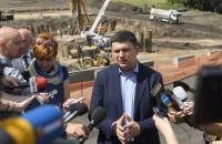 Гройсман ожидает 12 млрд грн на ремонт дорог от таможни