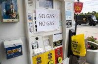 В США начали восстанавливать работу атакованного хакерами бензинопровода