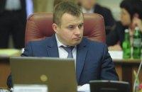"""""""Нафтогаз"""" и """"Газпром"""" подписали газовое соглашение на второй квартал"""