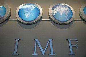 МВФ одобрил пересмотр программы сотрудничества с Украиной