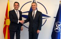 Северная Македония подписала протокол о вступлении в НАТО