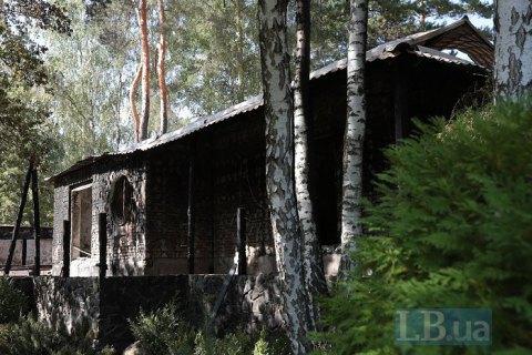 Поліція назвала причину пожежі в будинку Гонтаревої
