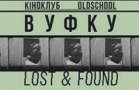 В Довженко-Центре покажут украинские кинохиты 1930-х
