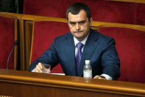Захарченко вызвали на допрос в Генпрокуратуру