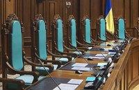КС визнав конституційним закріплення курсу на членство в ЄС і НАТО в Конституції