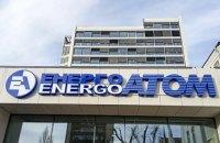 """""""Енергоатом"""" заявив про плани побудувати 15 атомних енергоблоків"""