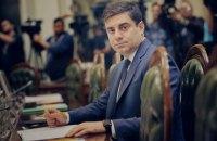 Законопроєкт про соціальний захист політв'язнів можуть ухвалити на початку 2022 року, - Лубінець