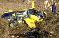 """Владелец гостиницы """"Ялта-Интурист"""" разбился на вертолете в Крыму"""
