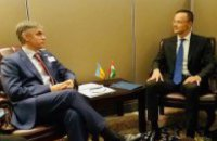 Україна і Угорщина домовилися про зустріч на найвищому рівні