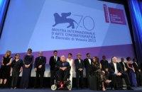 В Венеции стартовал 70-й кинофестиваль