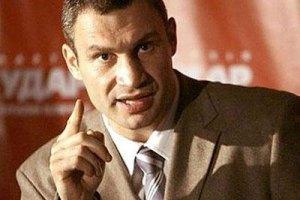 Кличко: отставка Януковича сейчас была бы логичным шагом