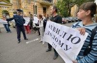 Под Администрацией президента прошел митинг за демобилизацию 6-й волны