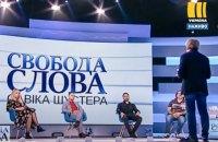 Українська культура vs карантинна криза: хто переможе? Дискусія в студії Шустера