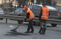 Украинские дороги вредят бизнесу, - Всемирный банк