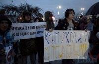 В Ялте 30 человек провели антивоенный митинг