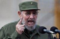 На Кубе решили предотвратить культ Кастро