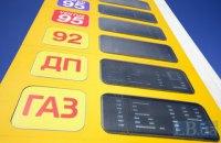 Середня ціна на автогаз в Україні перевищила 16 грн