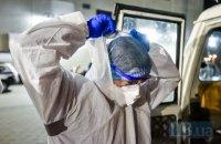 В Україні від коронавірусу померли 37 осіб