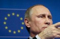 Як перемогти Путіна