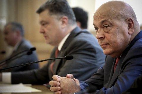 Порошенко не отпустил Москаля в отставку