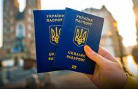 Український паспорт посів 32-ге місце в рейтингу паспортів