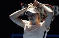 Свитолина не смогла выйти в полуфинал Australian Open