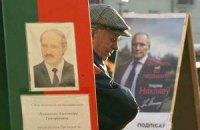 Москва пригрозила Минску отказом в кредите из-за ограничений для СМИ