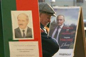 Белоруссия частично перешла на доллар и евро