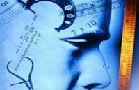 Ученые доказали бесполезность IQ-тестов