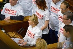 Тимошенко закликала нардепів поїхати в Москву на суд у справі Савченко