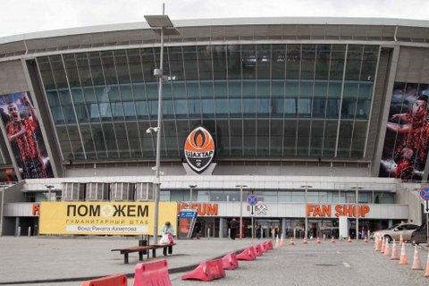 """""""ДНР"""" заблокировала работу гуманитарного штаба из-за """"просроченной гуманитарки"""""""