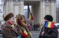 Карты забытых предков. Почему не состоится «unirea» Румынии и Молдовы