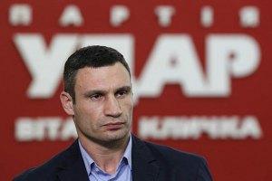 """Кличко запевняє, що """"УДАР"""" координує свої дії з """"Батьківщиною"""""""