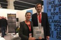 Фонд Рината Ахметова представил фотокнигу «Донбасс и Мирные» во Франкфурте