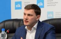 Син Оксани Білозір очолив державну компанію