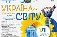 Оксана Линів буде диригувати на фестивалі «Оксамитовий сезон в Одеській опері»
