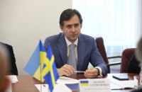 В Україні проведуть інвентаризацію інтелектуальної держвласності