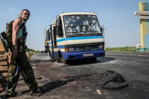 """Під Донецьком розстріляли автобус із бійцями """"Правого сектору"""" (оновлено)"""
