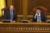 Рада поддержит представление на задержание депутатов от Оппоблока, - Парубий