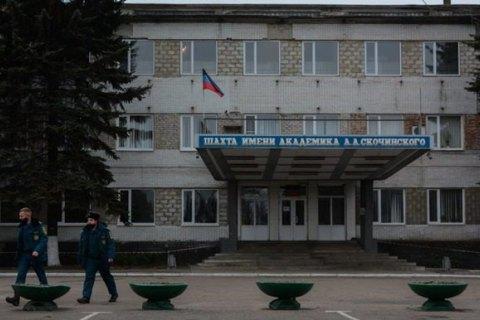 В Донецке нашли тела всех горняков, погибших в результате пожара на шахте