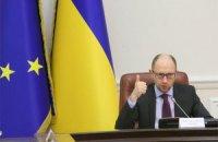 Яценюк: новый президент должен первым делом подписать ЗСТ с ЕС