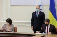 Уряд та Світовий банк уклали угоду на $350 млн (оновлено)