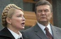 Тимошенко попросила «Интер» и ICTV о дебатах с Януковичем
