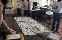 Глава РГА в Хмельницкой области требовал более $30 тыс. взятки за документацию по земучасткам