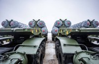 SIPRI: Україна входить у топ-40 країн за видатками на оборону