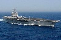 США направили в Персидский залив второй авианосец
