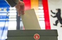 Німецькі вибори, або суспільство довіри