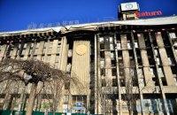 КГГА приказала убрать баннер Vodafone с Дома профсоюзов