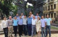 Касько и Сакварелидзе показали соратников по новой партии (обновлено)